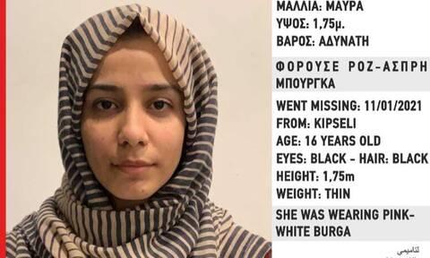 Συναγερμός στις Αρχές: Εξαφάνιση 16χρονης από την Κυψέλη