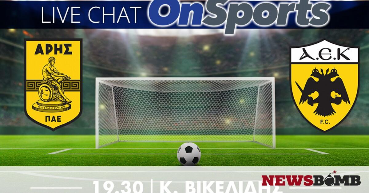 facebookARIS AEK live