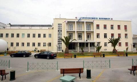 Αναστάτωση στο Νοσοκομείο Κορίνθου: Λεχώνα βρέθηκε θετική στον κορονοϊό