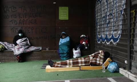 Δήμος Αθηναίων - Κακοκαιρία: Έκτακτα μέτρα για τους άστεγους - Ποιοι χώροι θα είναι ανοιχτοί