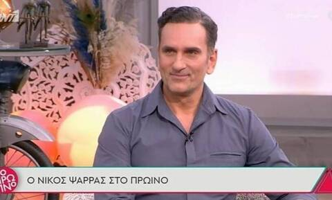 Νίκος Ψαρράς: Η γνωριμία, ο γάμος με την γυναίκα του και η συνεργασία με τον Ρώμα!
