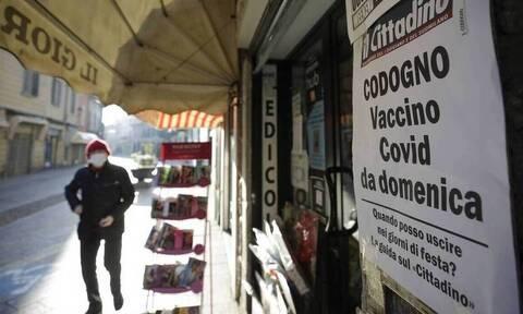 Κορoνοϊός - Ιταλία: Στους 477 θάνατοι το τελευταίο 24ωρο - 16.146 τα νέα κρούσματα