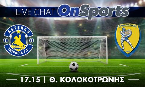 Live Chat Αστέρας Τρίπολης-Παναιτωλικός