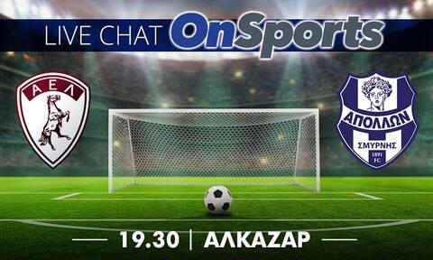 Live Chat ΑΕΛ-Απόλλων Σμύρνης
