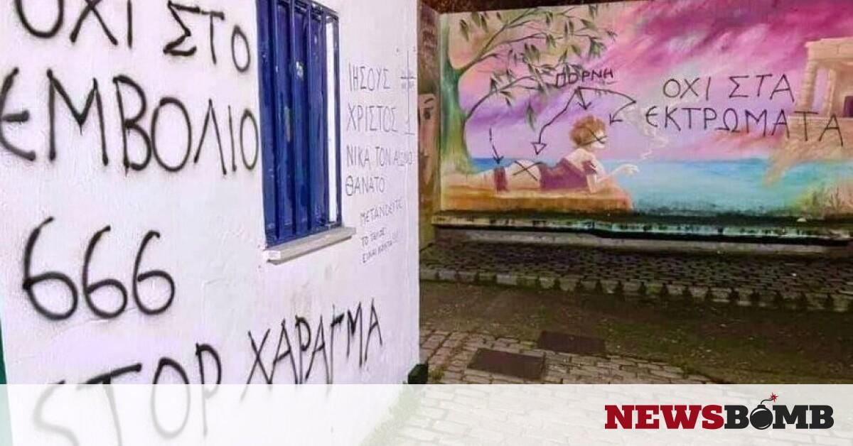 facebookfoto grafiti