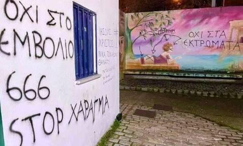 Δράμα: Διαλευκάνθηκε η υπόθεση της βεβήλωσης του Μνημείου του Ολοκαυτώματος