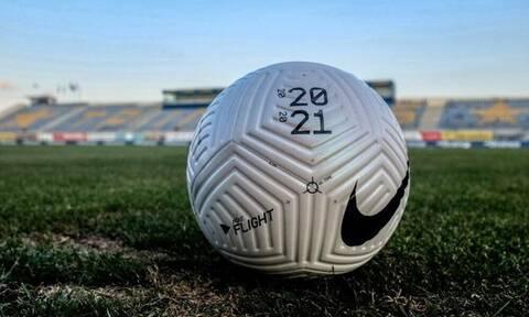 Super League 1: Tα βλέμματα στο «Κλεάνθης Βικελίδης»