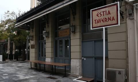 Εστίαση: Πότε ανοίγουν εστιατόρια και μπαρ – Η ημερομηνία - «κλειδί»