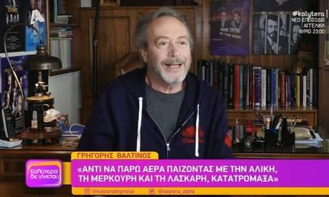 Γρηγόρης Βαλτινός: Τα θέατρα, ο κορονοϊός και η «κακοποίηση» της τέχνης!