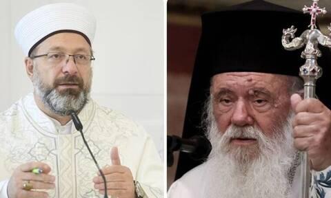 «Βράζουν» με τον Ιερώνυμο στην Τουρκία: Τον κατηγορούν για ρατσιστική νοοτροπία κατά του Ισλάμ!