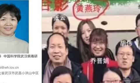 Κορονοϊός: Θρίλερ στην Κίνα - Αγνοείται η ασθενής «μηδέν» εδώ και μήνες