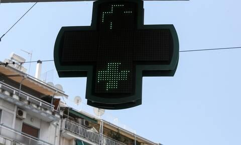 Θεσσαλονίκη: Αλλάζει το ωράριο των φαρμακείων - Τι ισχύει για το κλείσιμο