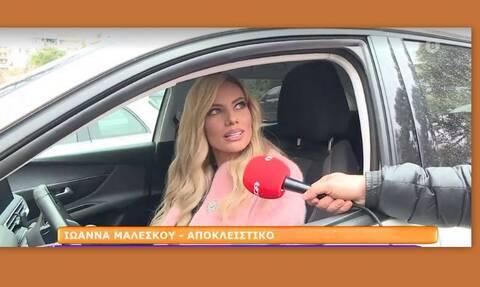 Μαλέσκου: Η δήλωσή της για την επιστροφή του Λιάγκα στο Πρωινό θα συζητηθεί!