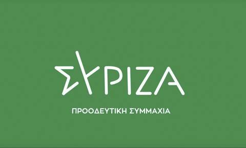 ΣΥΡΙΖΑ: Η κοινωνία και το ΕΣΥ δεν αντέχουν τρίτο κύμα  παλινωδιών της κυβέρνησης Μητσοτάκη
