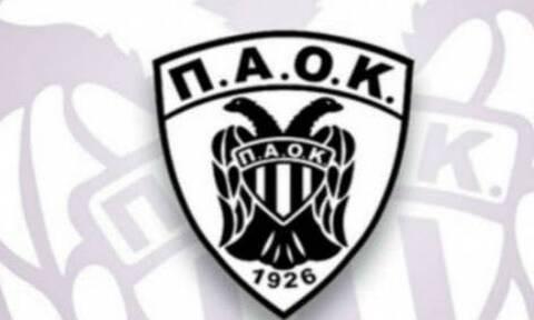 Κορονοϊός: Σε απολογία ο ΠΑΟΚ για παραβίαση καραντίνας από αθλητή