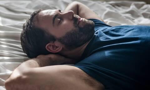Έρευνα: Το μυστικό για να έχεις τον καλύτερο ύπνο!