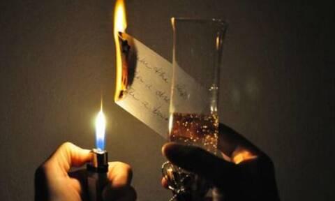 Σε ποια χώρα πίνουν φωτιά από το ποτήρι τις γιορτές;