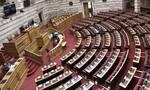 Βουλή: Στην Ολομέλεια το νομοσχέδιο του ΥΠΕΞ για την επέκταση στα 12 ναυτικά μίλια στο Ιόνιο
