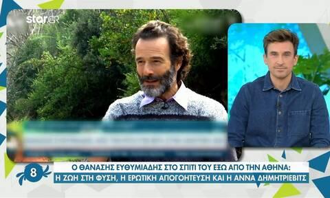 Θανάσης Ευθυμιάδης: Η ζωή στη φύση, η ερωτική απογοήτευση και η Άννα Δημητρίεβιτς (vid)