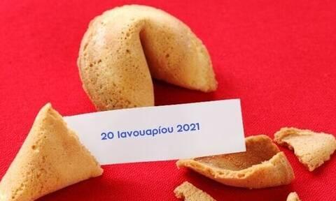 Δες το μήνυμα που κρύβει το Fortune Cookie σου για σήμερα20/01