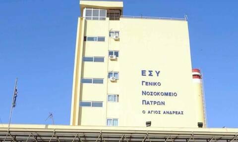Συναγερμός στην Πάτρα: Πέντε νέα κρούσματα κορονοιού σε εργαζόμενους στο Νοσοκομείο Άγιος Ανδρέας
