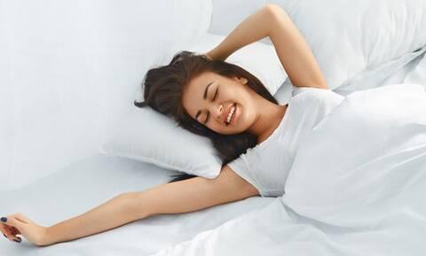 Επτά συμβουλές για να ξυπνάτε χαρούμενοι