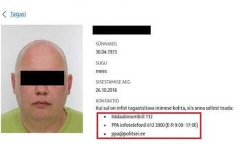 Δολοφονία στα Χανιά: Στο στόχαστρο των αρχών της Εσθονίας ο 48χρονος Νορβηγός - Τα νεότερα στοιχεία