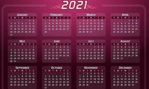Αργίες 2021: Πότε «πέφτει» η Καθαρά Δευτέρα και το Πάσχα