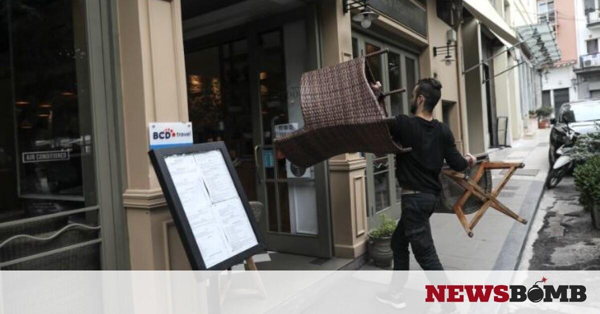 Αποκλειστικό – Εστίαση: Πάει για Μάρτιο το άνοιγμα – Τι ειπώθηκε στη σύσκεψη Σταϊκούρα – εστιατόρων – Newsbomb – Ειδησεις