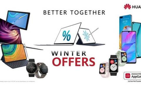 Huawei Winter Offers 2021: Ακαταμάχητες προσφορές σε δεκάδες προϊόντα και gadgets