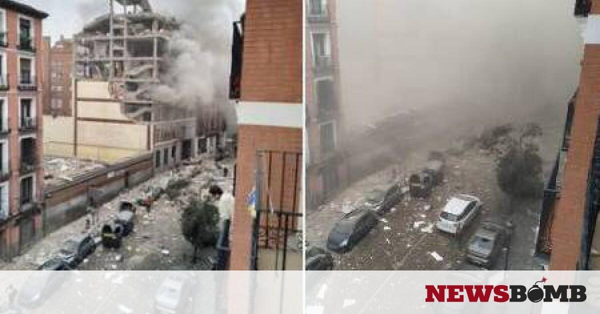 Έκρηξη στο κέντρο της Μαδρίτης – Newsbomb – Ειδησεις