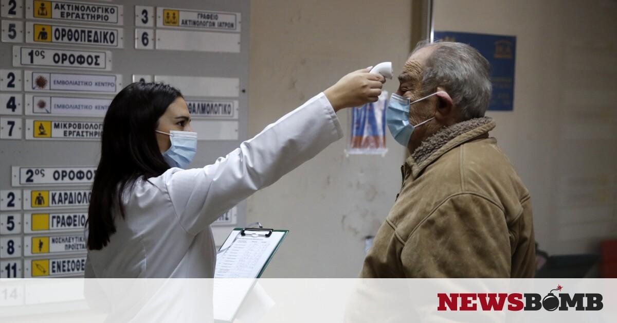 Κρούσματα σήμερα: 516 νέα ανακοίνωσε ο ΕΟΔΥ – 27 νεκροί σε 24 ώρες, στους 300οι διασωληνωμένοι – Newsbomb – Ειδησεις