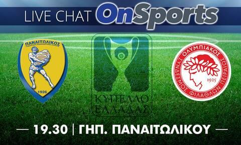 Live Chat Παναιτωλικός - Ολυμπιακός