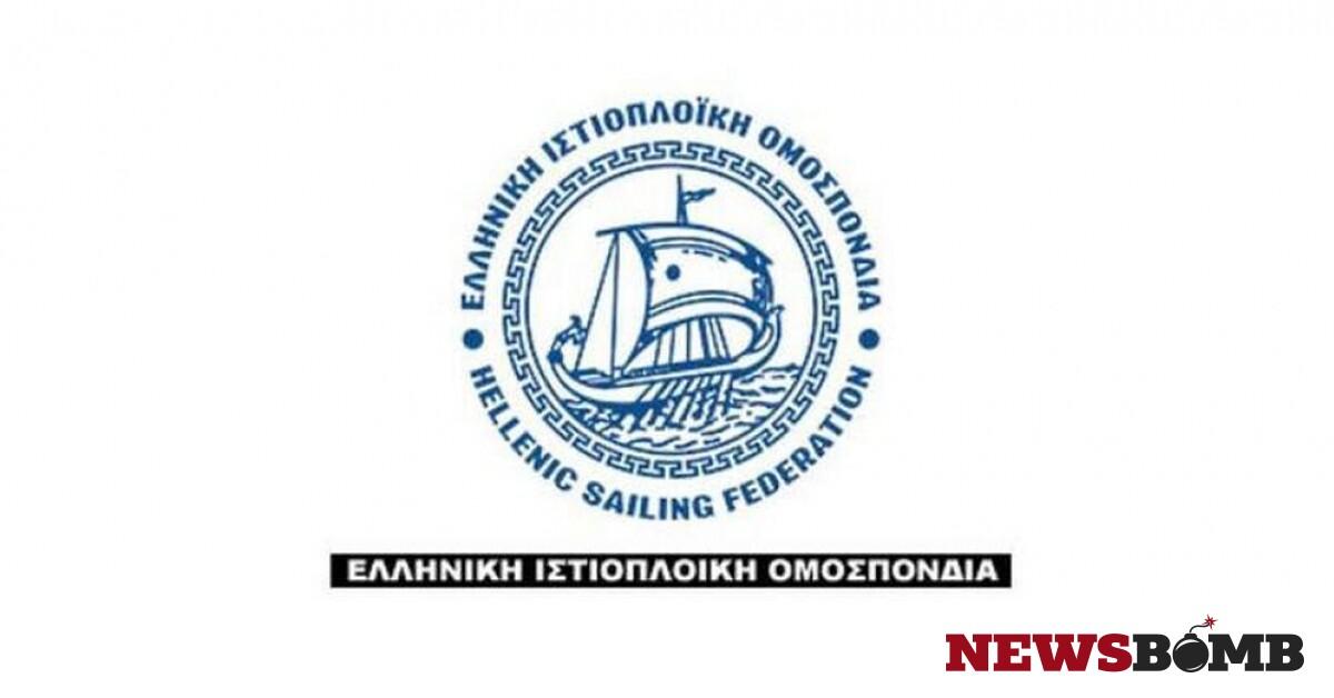 facebookeio logo