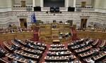 Βουλή: Υπερψηφίστηκε η επέκταση των χωρικών υδάτων στα 12 ν.μ. στο Ιόνιο