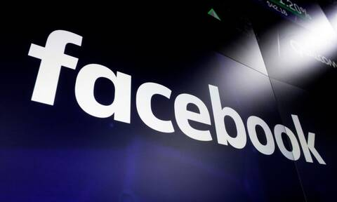Ρόδος: 16χρονος διακινούσε γυμνές φωτογραφίες της κοπέλας του στο Facebook για εκδίκηση