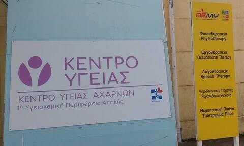 Αποκάλυψη Newsbomb.gr: 200.000 άνθρωποι χωρίς δωρεάν ιατρική περίθαλψη στο Μενίδι