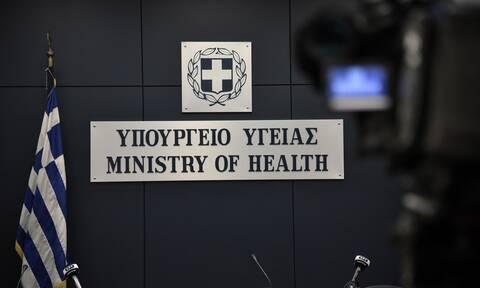 Κορονοϊός: LIVE η ενημέρωση από το υπουργείο Υγείας
