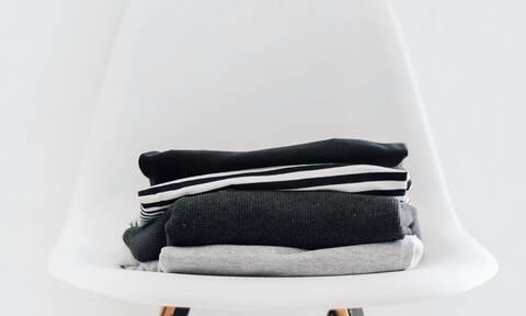 Διπλώστε έξυπνα τα ρούχα σε χρόνο dt