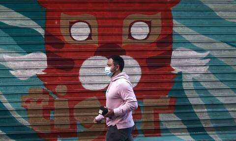 Κορονοϊός: Αυτές είναι οι μάσκες που πρέπει να χρησιμοποιούμε κατά της νέας μετάλλαξης