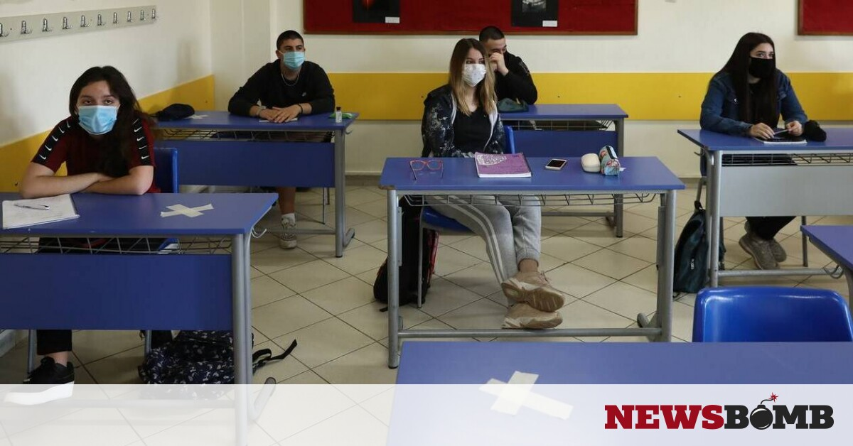 Lockdown: «Βαρόμετρο» Γυμνάσια, Λύκεια – Θα κρίνουν το άνοιγμα εστίασης και μετακινήσεων εκτός νομού – Newsbomb – Ειδησεις