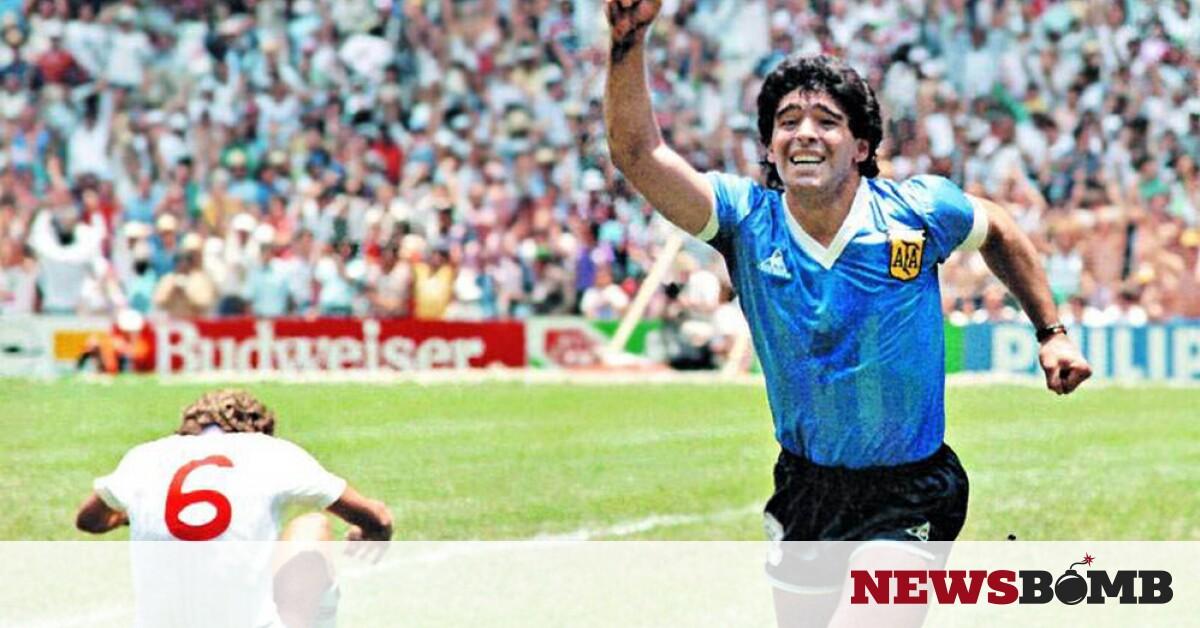 facebookMaradona vs england