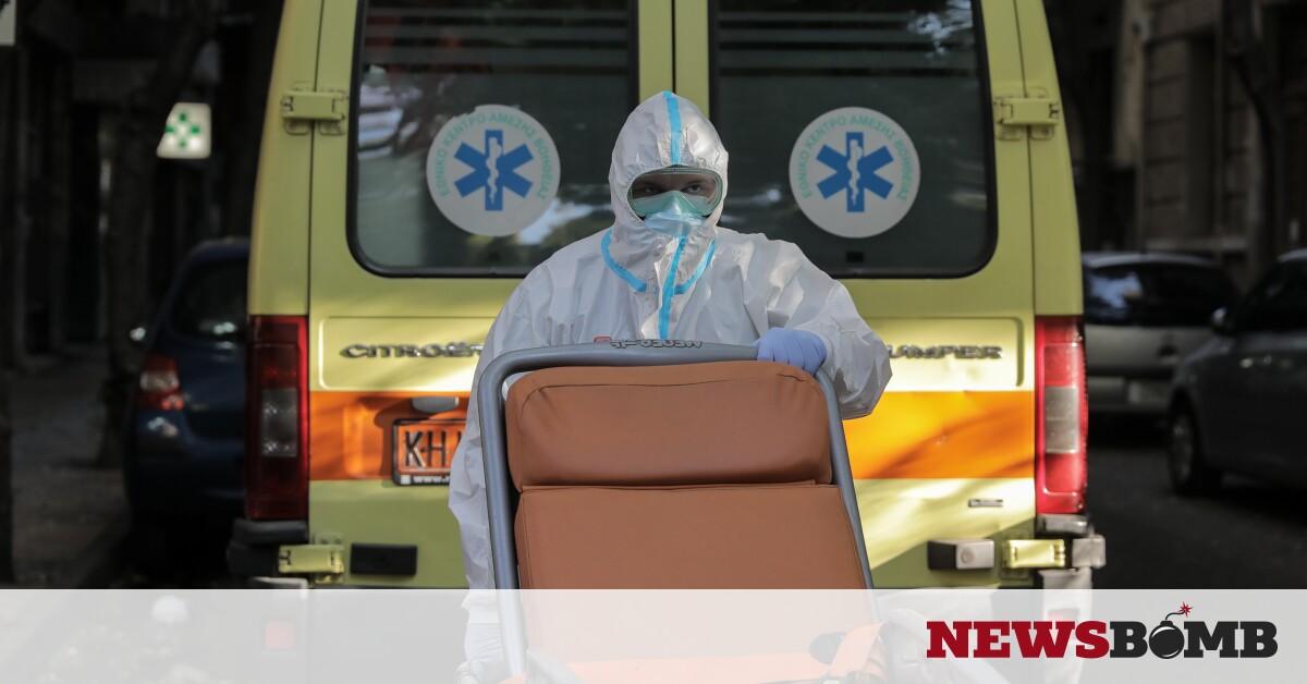 Κορονοϊός: Συναγερμός για 33 κρούσματα σε γηροκομείο της Μαγνησίας – Newsbomb – Ειδησεις