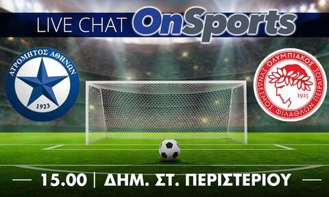 Live Chat Ατρόμητος - Ολυμπιακός