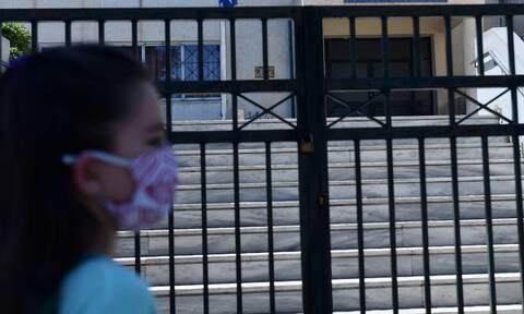 Κλειστά σχολεία την Δευτέρα (25/1) - Κορονοϊός: Δείτε ΕΔΩ την αναλυτική λίστα