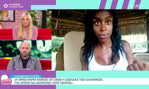 Survivor: Ελίζαμπεθ Ελέτσι: «Ο Κονδυλάτος κινεί τα νήματα» (Video)