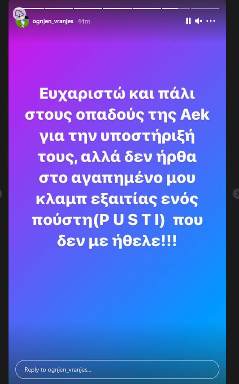 vranjes