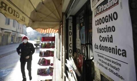 Κορoνοϊός - Ιταλία: Στους 420 θάνατοι το τελευταίο 24ωρο -  8.561 τα νέα κρούσματα