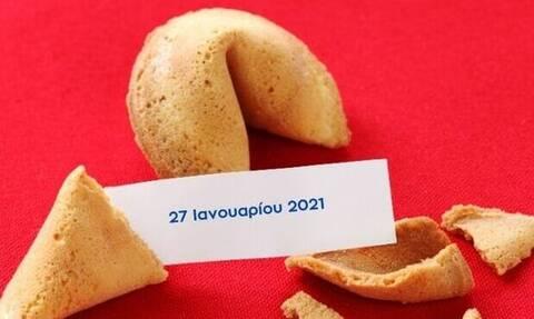 Δες το μήνυμα που κρύβει το Fortune Cookie σου για σήμερα27/01