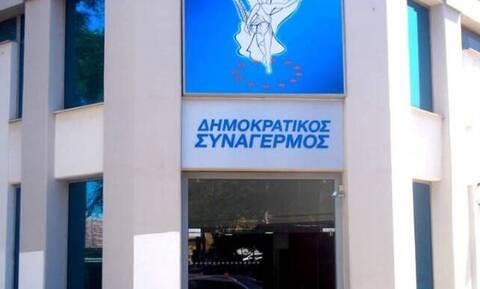 Κύπρος - Βουλευτικές εκλογές: Αυτοί είναι οι υποψήφιοι με το ΔΗΣΥ